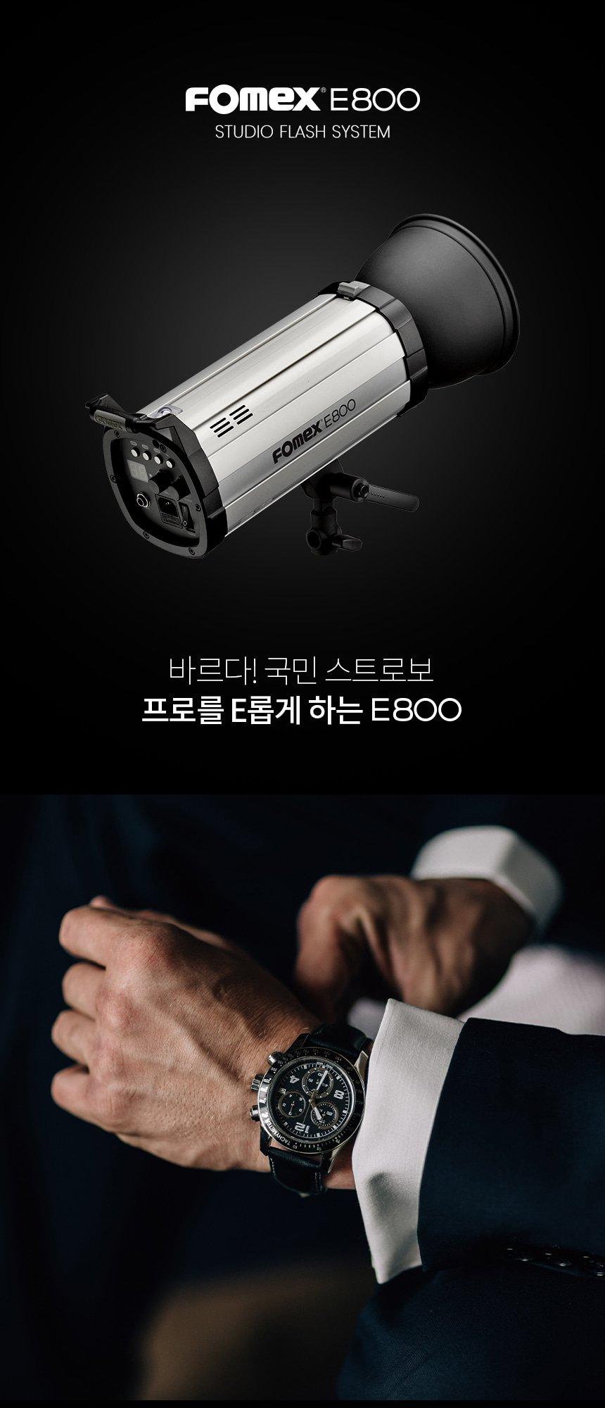 E800_01.jpg