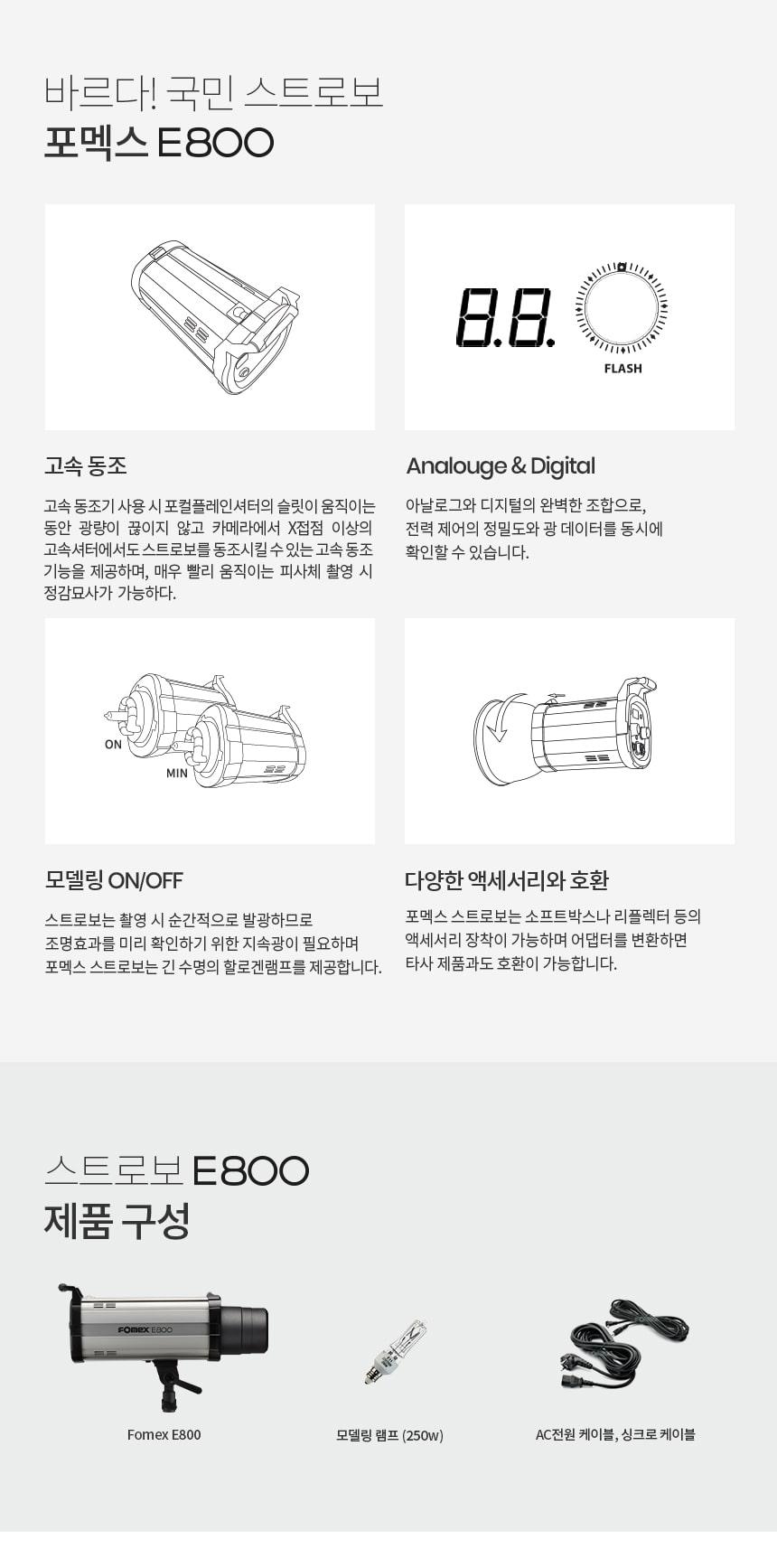 E800_06.jpg